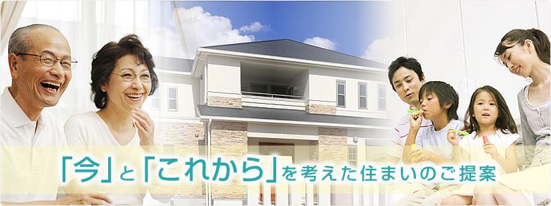 横浜市神奈川区の水まわりリフォームならタテガミへ